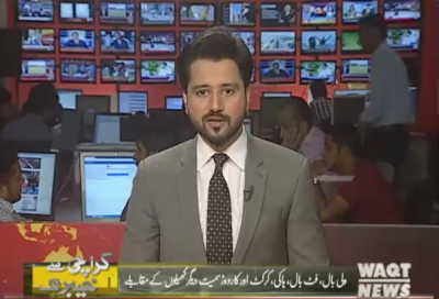 Karachi sy Khyber tak, 16 April 2018