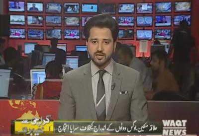 Karachi sy Khyaber tak ,19 April 2018