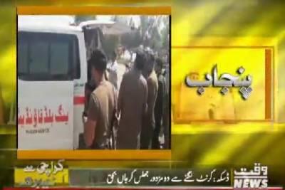 Karachi Say Khyaber Tak 24 April 2018