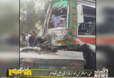 Karachi Say Khyaber Tak 25 April 2018