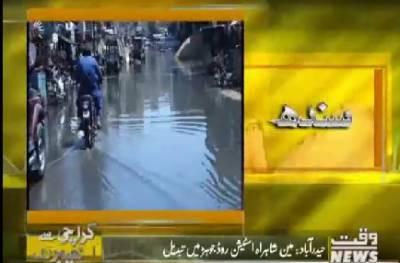 Karachi Say Khyaber Tak 28 April 2018