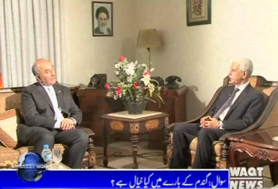 Embassy Road 13 may 2018