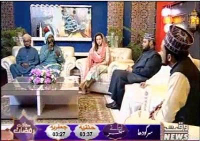 Saadate e Ramazan Sehri Transmission (Part1) | 17 May 2018