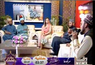Saadate e Ramazan Sehri Transmission (Part2) | 17 May 2018