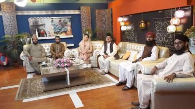 Saadate e Ramazan Iftar Transmission (Part 1) | 17 May 2018