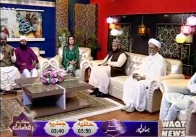 Saadat e Ramazan Sehri Transmission (Part1) | 18 May 2018