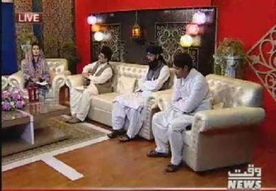 Saadat e Ramazan Iftar Transmission (Part 1) | 20 May 2018