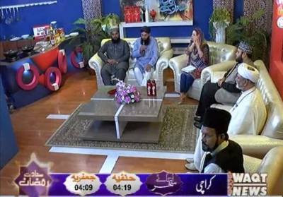 Saadat e Ramazan Sehri Transmission (Part1) | 24 May 2018