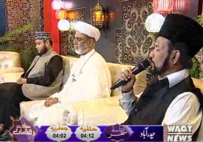 Saadat e Ramazan Sehri Transmission (Part2) | 24 May 2018