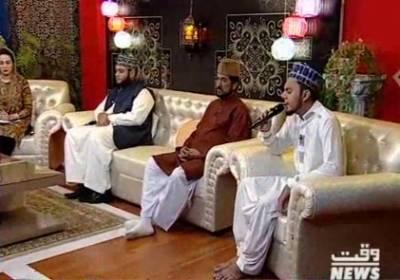 Saadat e Ramazan Sehri Transmission (Part1) | 25 May 2018