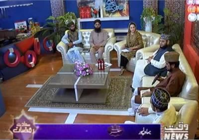Saadat e Ramazan Sehri Transmission (Part2) | 25 May 2018