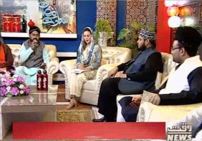 Saadat e Ramazan Sehri Transmission (Part1) | 26 May 2018