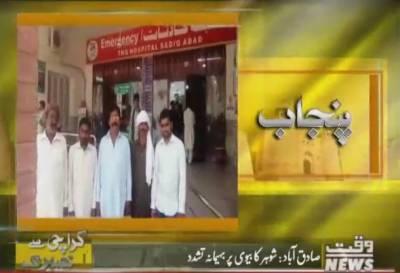 Karachi Say Khyaber Tak 29 May 2018