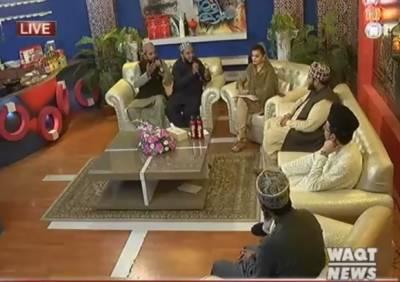 Saadat e Ramazan Iftar Transmission (Part 1) | 29 May 2018