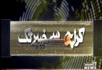 Karachi Say Khyber Tak 30 May 2018