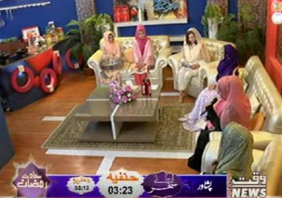 Saadat e Ramazan Iftar Transmission (Part 1)   31 May 2018