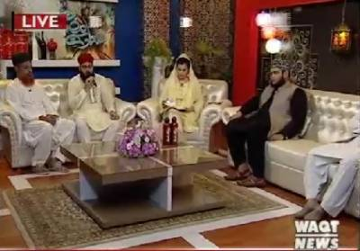 Saadat e Ramazan Iftar Transmission (Part 1) | 31 May 2018