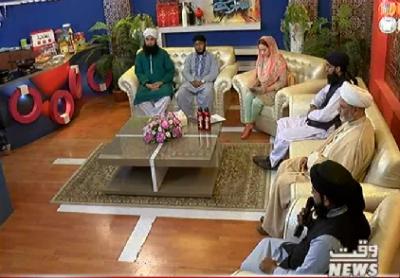 Saadat e Ramazan Iftar Transmission (Part 1)   01 june 2018