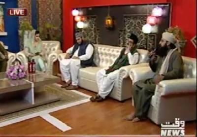 Saadat e Ramazan Iftar Transmission (P 1) 01 june 2018