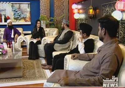 Saadat e Ramazan Iftar Transmission (Part 1)   06 June 2018
