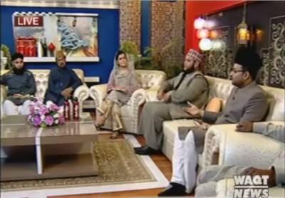 Saadat e Ramazan Iftar Transmission (Part 1) | 08 June 2018