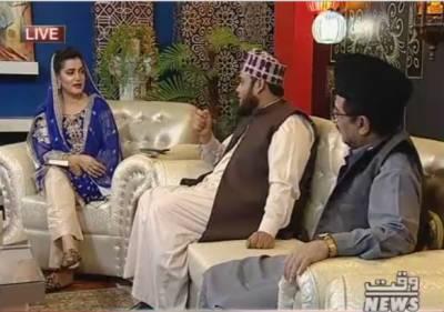 Saadat e Ramazan Iftar Transmission (Part 1) | 11 June 2018