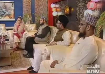 Saadat e Ramazan Iftar Transmission (Part 3) | 12 June 2018
