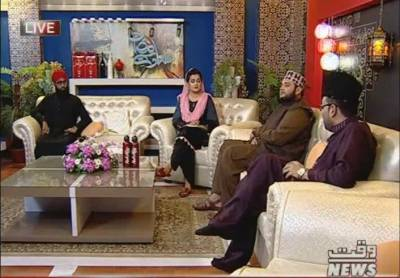 Saadat e Ramazan Iftar Transmission (Part 1) | 13 June 2018