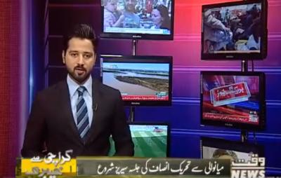 Karachi sy Khyber 24 June 2018