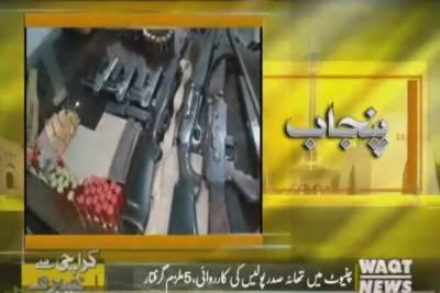 Karachi Say Khyaber Tak 25 June 2018