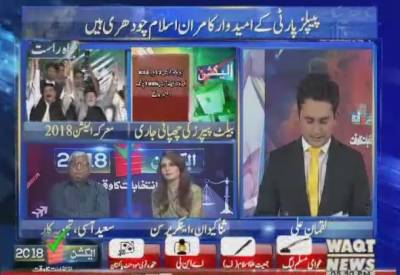 Election 2018 :- Intekhabat ka waqt 04 July 2018