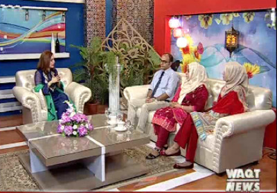 Salam Pakistan 05 July 2018 (Part 1)