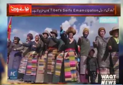 تبت کے شہریوں کا غلامی سے آزادی تک کا سفر !