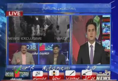 Election 2018 :- Intekhabat ka Waqt 11 July 2018