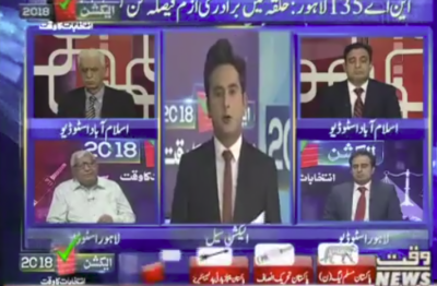 Intekhabat Ka Waqt 17 July 2018.