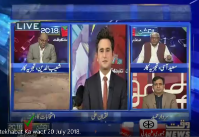 Intekhabat Ka Waqt 20 July 2018.