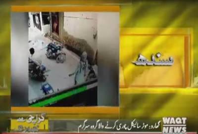 Karachi Say Khyaber Tak 02 August 2018