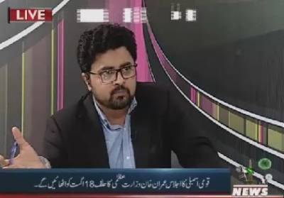 Labb Azaad 10 August 2018