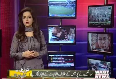 Karachi say Khyaber Tak 12 August 2018