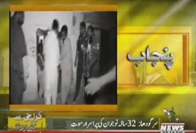 Karachi Say Khyaber Tak 13 August 2018