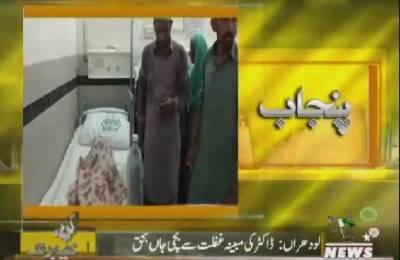 Karachi Say Khyaber Tak 15 August 2018
