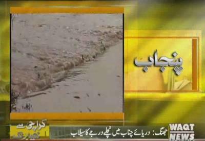 Karachi Say Khyaber Tak 16 August 2018