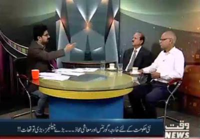 Labb Azzad 18 August 2018