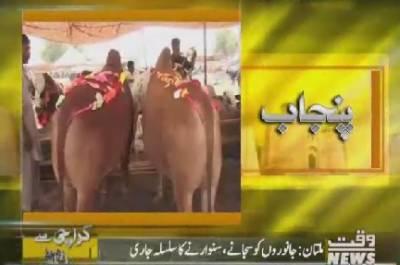 Karachi Say Khyaber Tak 19 August 2018