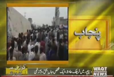 Karachi Say Khyaber Tak 20 August 2018