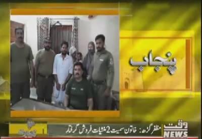 Karachi Say Khyaber Tak 21 August 2018