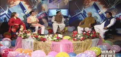 Eid ul Azha Special Tranmission with Zain Ali