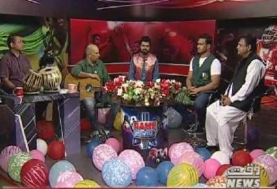 Eid ul Azha Special Tranmission with Hafiz Imran