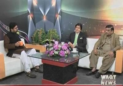 Eid ul Azha Special Tranmission with Adil Jillani