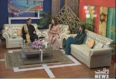 Eid_E_Aisar Special Transmission with Sana Amjad 23 August 2018 (Part 1)